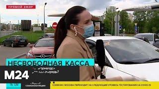 Сколько времени москвичи проводят в очередях в кафе фастфуда - Москва 24