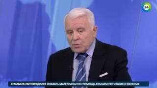 Летчик Олег Смирнов  Вызывают вопросы действия пилотов Boeing   МИР24
