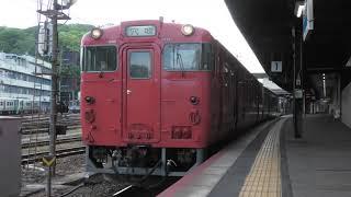 【走行音、四国チャイムあり】JR四国キハ47 1086 徳島線442D 穴吹→徳島