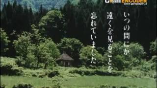 amidado dayori 2002 trailer