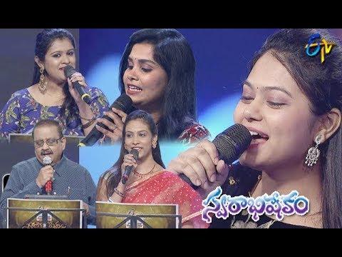 Swarabhishekam |(Actress)SowcarJanaki, KrishnaKumari Special Songs | 5th May 2019 | Full Episode|ETV