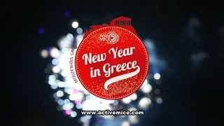 Новый год в Греции 2015 | Как это было | New Year in Greece 2015(Наш сайт:http://www.mouzenidis-travel.ru/ Приглашаем вас окунуться в атмосферу праздника и познакомиться или вспомнить..., 2015-01-14T09:01:54.000Z)