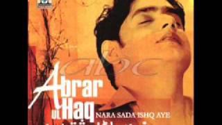 Abrar ul Haq - Islamabad