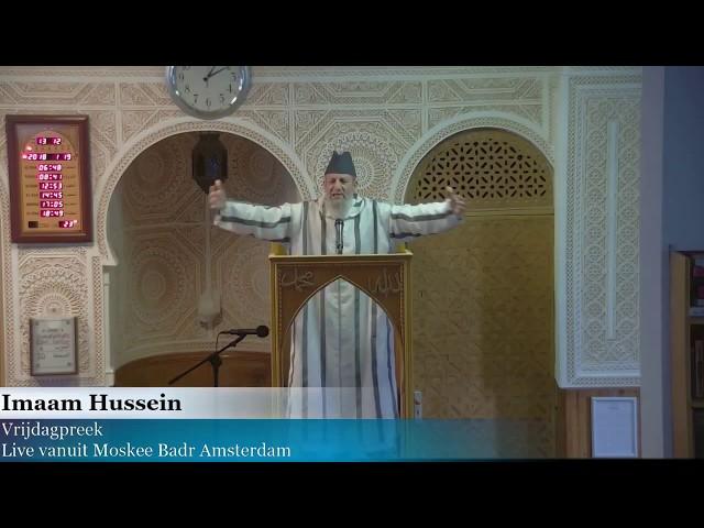 Imaam Hussein - Bouwen voor het hiernamaals - deel 2
