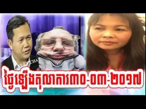 Cambodia TV News: CMN Cambodia Media Network Radio Khmer Morning Monday 03/27/2017
