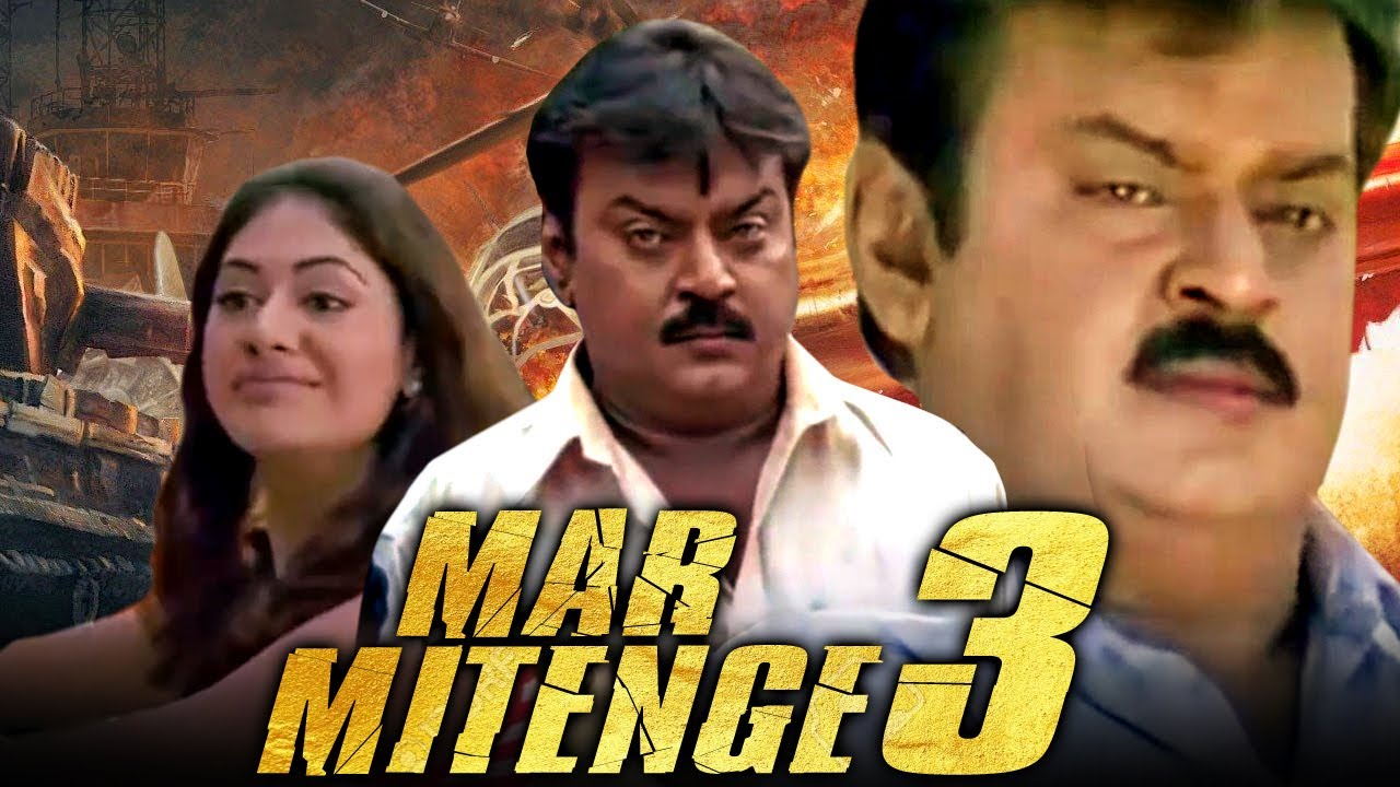 Vijayakanth Blockbuster Action Hindi Dubbed Movie l Mar Mitenge 3 (Ramanaa) l Ashima Bhalla