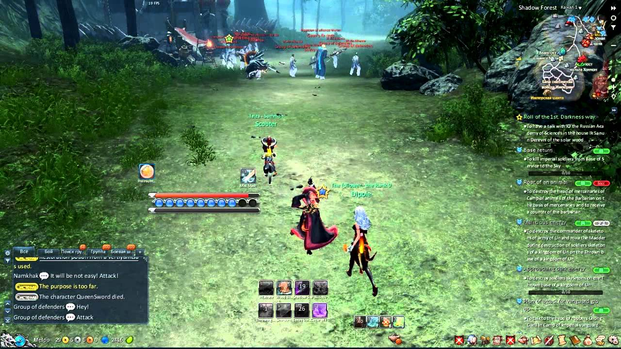 Blade And Soul Open Pvp Lvl 45 Assassin Youtube