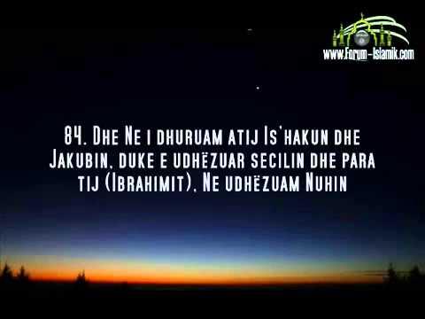 006. Surja el Enam - Surah al Anam (me titra Shqip)