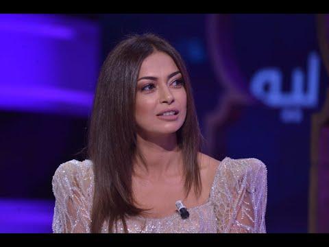 ديما لاباس الموسم