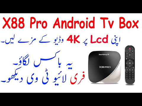 X88 PRO Android TV Box - RK3318 - Android 9 Review In Urdu/Hindi