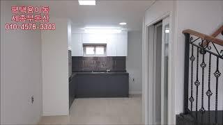 용이동 평택대학교후문앞 원룸매매 전문부동산(세종부동산)