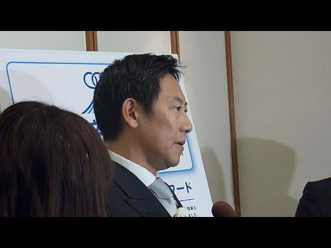 横綱日馬富士関の暴行問題 鈴木スポーツ庁長官