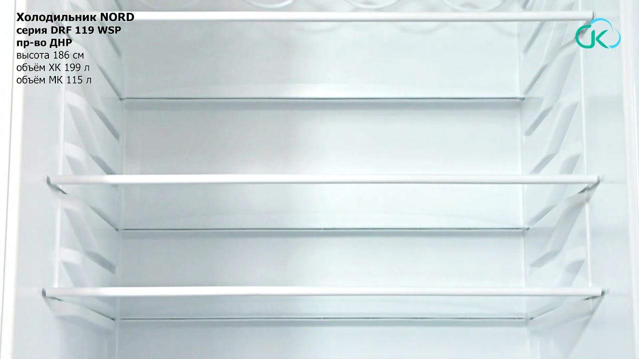 Купить холодильник в минске теперь проще: холодильники nord с. Подбираете холодильники nord, но сомневаетесь в выборе?. Nord 161 010.