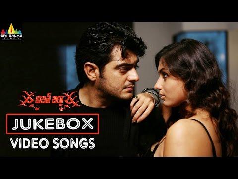 Ajith Billa Jukebox Video Songs   Ajith, Nayanthara, Namitha   Sri Balaji Video