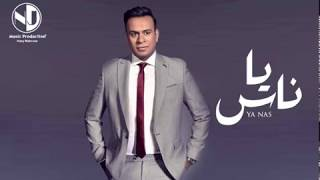 Mahmoud Ellithy - Fi Nas (EXCLUSIVE Lyric Video) | 2019 | (محمود الليثي - في ناس (حصرياً ‎