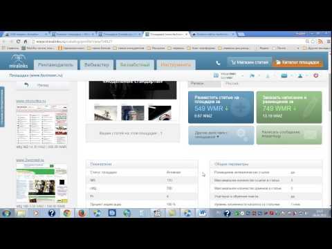 видео: Раскрутка сайта через Миралинкс  Выбор правильных площадок