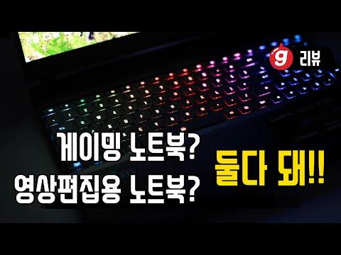 인텔 9세대 4K UHD 영상 편집 노트북, 기가바이트 New AERO 15X i7 OLED (AD)