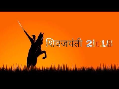 Shivjayanti | sher shivraj hai whatsapp Status||status 4 u