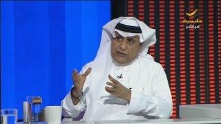 د. أحمد الفراج يعلق على لقاء الأمير محمد بن سلمان بترامب