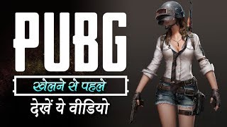 Best Battle Royale Games For Android Mobile Phone - Pubg / fortnite / Knives Out |Seriously Strange