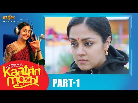 Jyotika's Kaatrin Mozhi Latest Tamil Movie Part - 1 | Radha Mohan, Lakshmi Manchu, Vidaarth