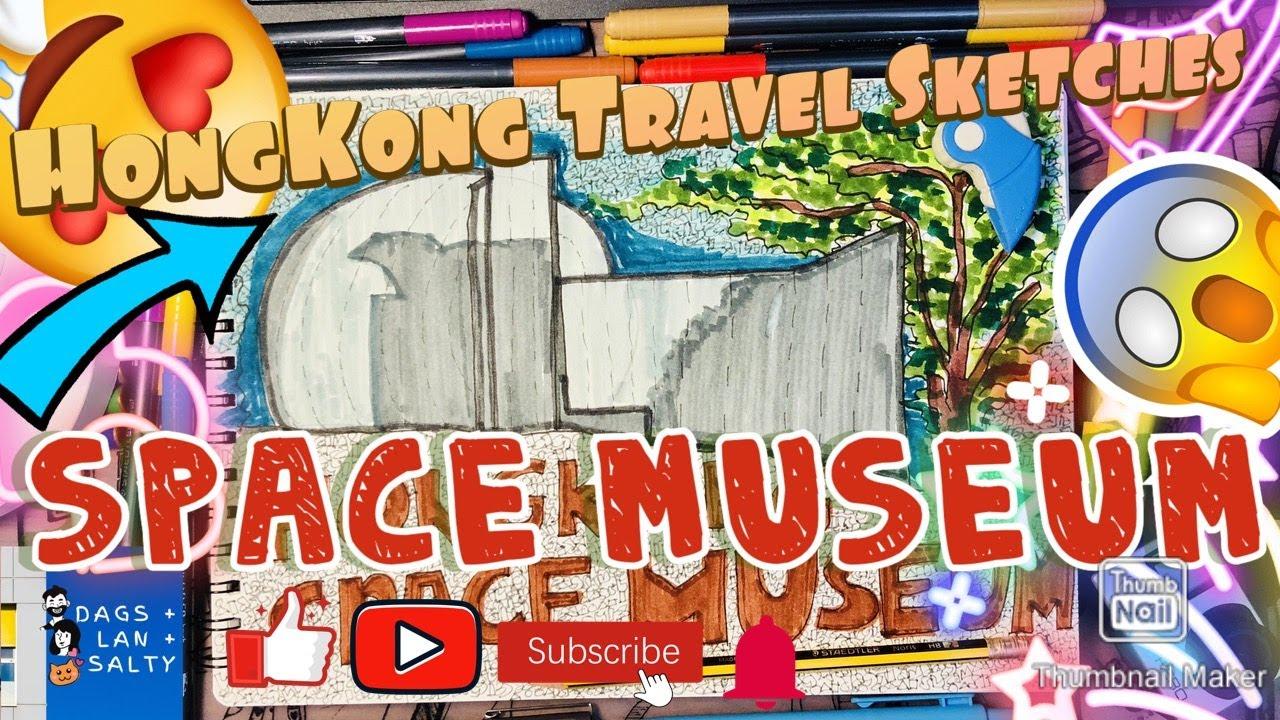 HONGKONG SPACE MUSEUM
