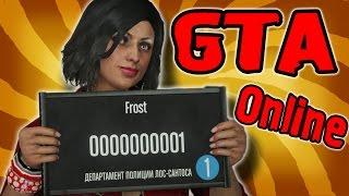 УГАРАЕМ в GTA Online