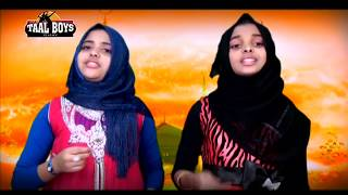 Punnya Madeena | Mappila Pattukal Old Is Gold | Maqbara Muslim Devotional Songs 2015