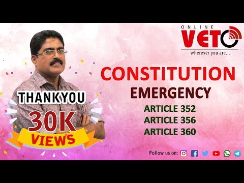 Kerala PSC Assistant Grade Special Class - Indian Constitution(Emergency)