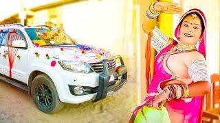 दिल जीत लिया इस गाने ने Banna Thore Chadto Ri Jono Me | जरूर सुने एक बार | Rajasthani Dance Song