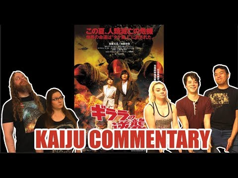 KAIJU COMMENTARY: Monster X Strikes Back: Attack the G8 Summit  (2008)
