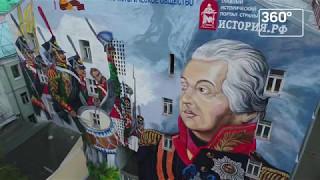 видео Искусство Главнокомандующего