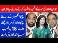 Pakistani Politicians Who Lost their Child   Qamar Zaman Kaira   Shoukat Aziz   Shehla Raza   Benazi