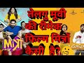 Mitron movie review in hindi || bollywood romantic comedy movie || Watch or not