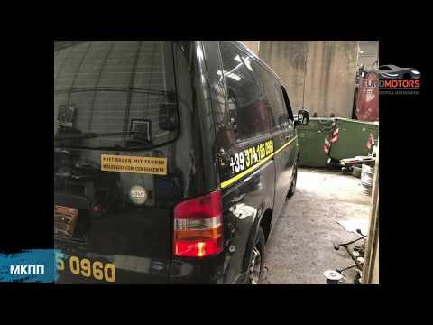 Разборка VW Transporter (T5) (Фольксваген Транспортер т5)   🚗 Euromotors Авторазборка иномарок