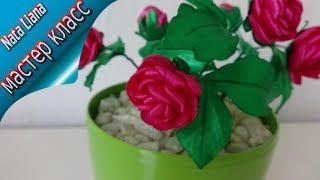 Супер маленькие розы своими руками.Интерьерные цветы из ленты.  МК от Nata Liana.