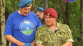 Мончегорск отметил день ВДВ  88 лет назад в России появились войска, которые был