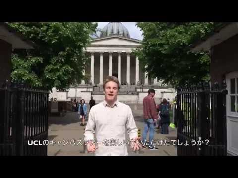UCL Campus Tour