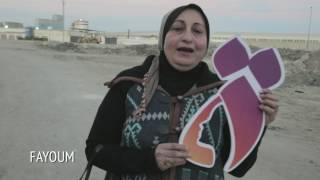 UN WOMEN & UNFPA: Taa Marbouta
