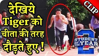 Tiger Shroff || Super Fast Running || Like Cheetah || Student Of The Year 2 || Behind the Shooting