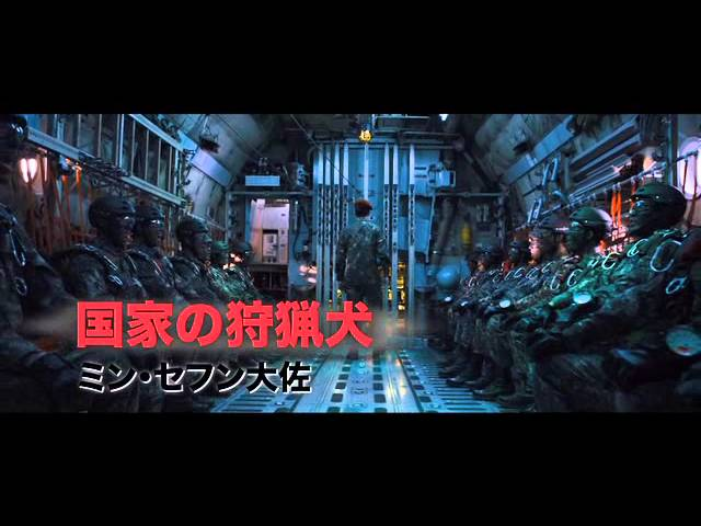 映画『サスペクト 哀しき容疑者』予告編