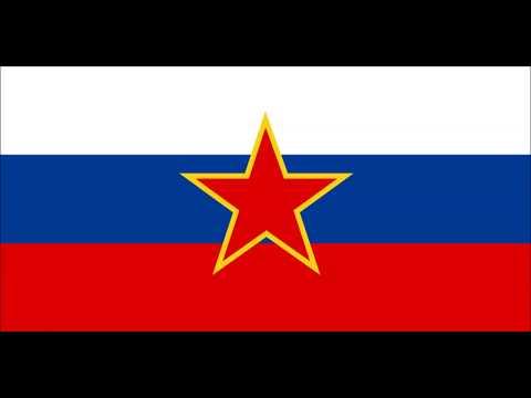 Koračnica «Svobodna je naša domovina» (Socialistična republika Slovenija)