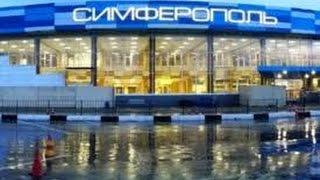 Аэропорт Симферополь полная загрузка июль 2016 год - рейс боинг 777 Шереметьево Москва(Пользуясь случаем я включил камеру как обычно и решил показать аэропорт Симферополь какой он на самом деле...., 2016-07-03T14:34:54.000Z)