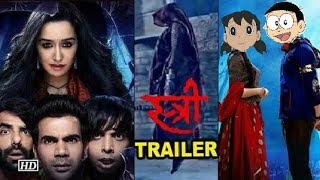 stree trailer launch