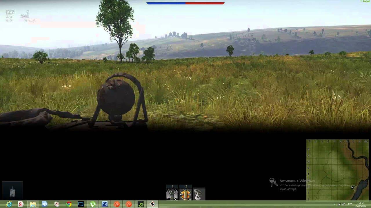 вид из танка в вар тандер