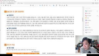 변액연금보험펀드설명_국내주식형_ 20210114