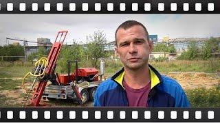 Буровая установка Стронг Гидро 80 М Отзыв г Ярославль (Бурaгрегат)