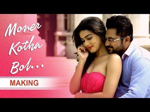 Moner Kotha Bol | Making | Soham | Mahiya Mahi | Eskay Movies