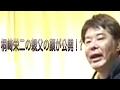 桐崎栄二の新着動画で親父の顔が公開された!?