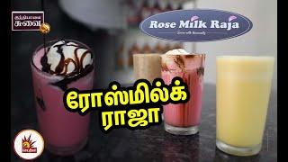 Cheesy RoseMilk & Badam Halwa RoseMilk | Indiyavai Suvai